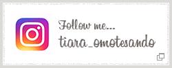 Tiara instagram